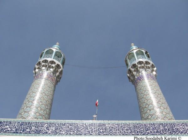 "Minaretes-""Imamzadeh Shah Reza"" Series: 6/6"