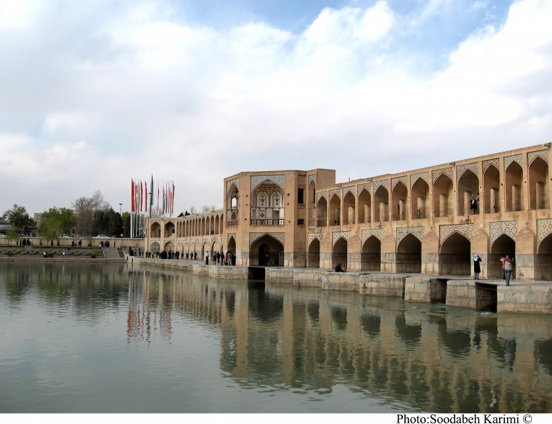 Khaju Bridge, Isfahan, Iran