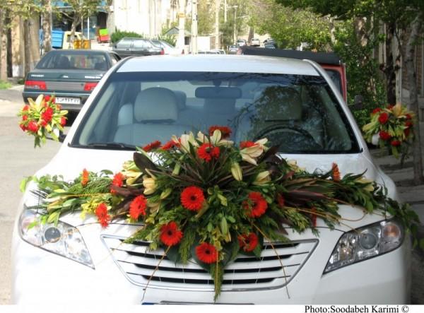 Matrimonial Car!