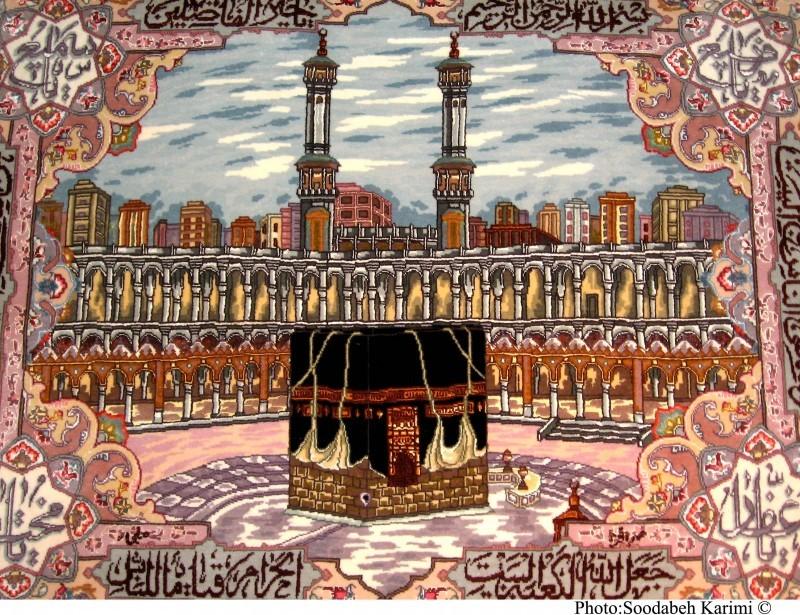 Persian Silk Carpet(2 Of 14)