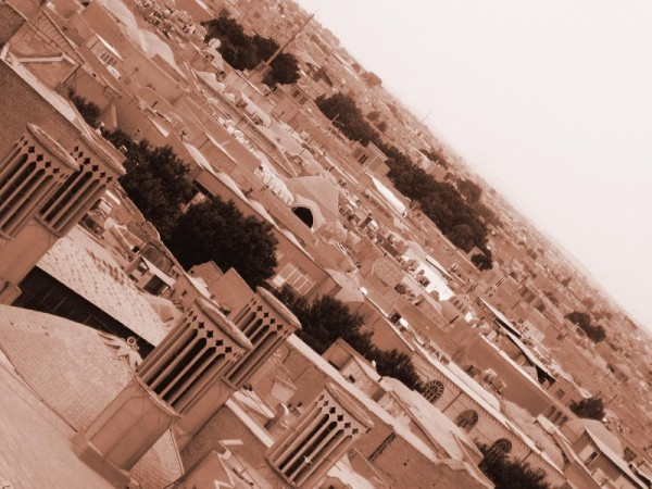 Yazd, The City I Live In