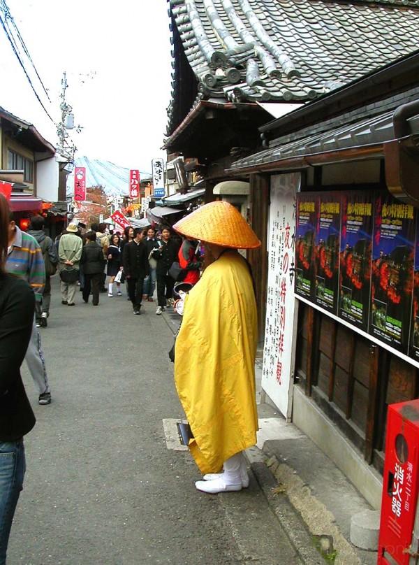 Beggar monk
