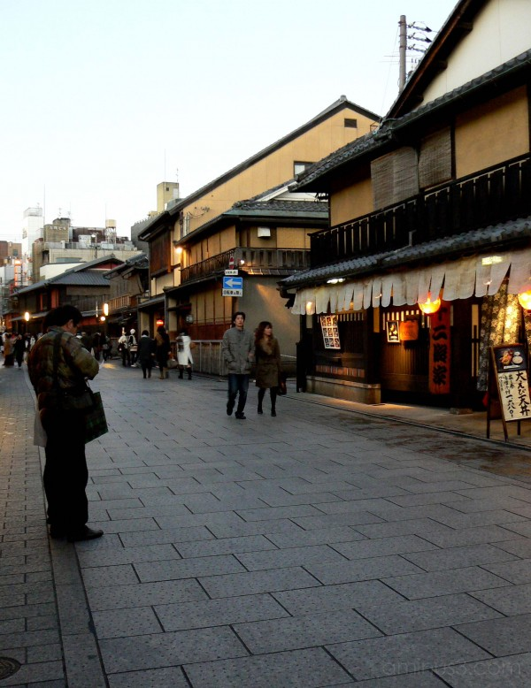 Street in Gion