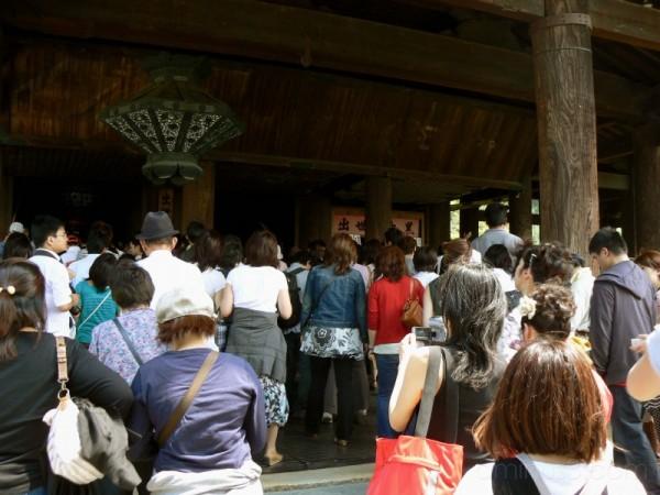 Golden Week crowds