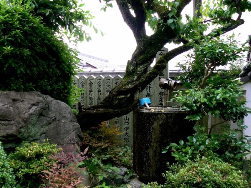 Stone water basin