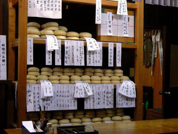 Rice cakes at Fushimi Inari Shrine