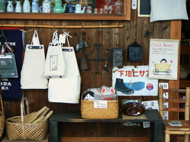 Crafts and antiques shop in Kyoto