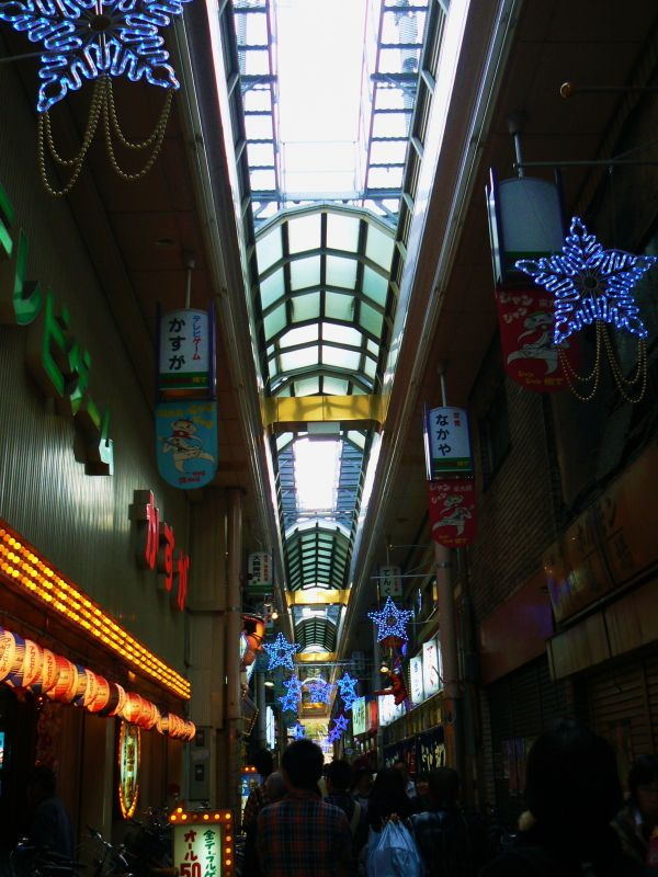 Covered arcade