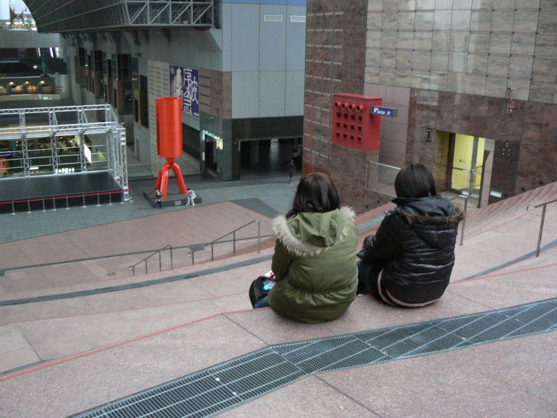 Waiting at Kyoto Station