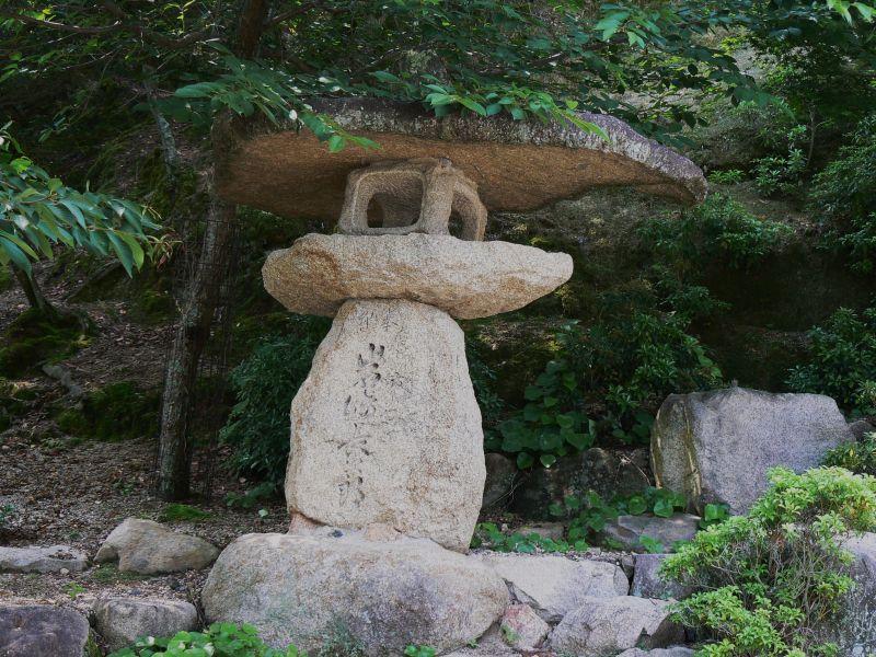 Mushroom lantern on Miyajima