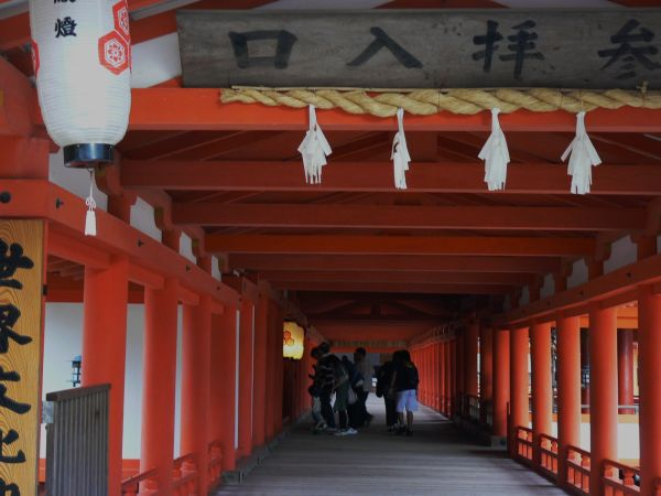 Tourists at Miyajima shrine