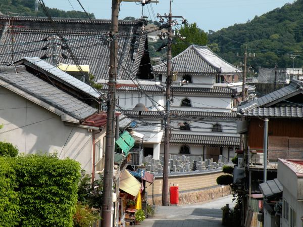 Onomichi street view