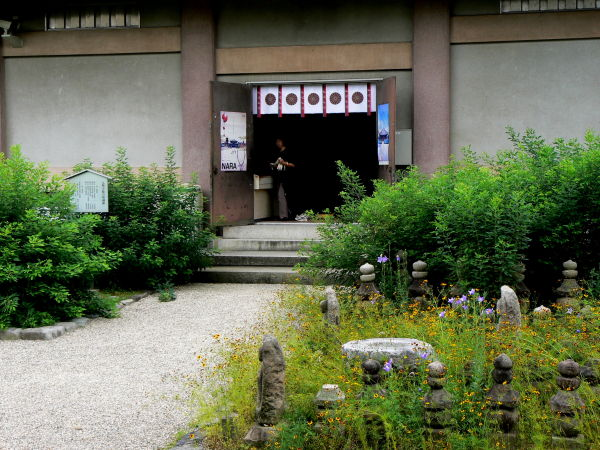 Treasure Hall at Nara's Gango-ji Temple