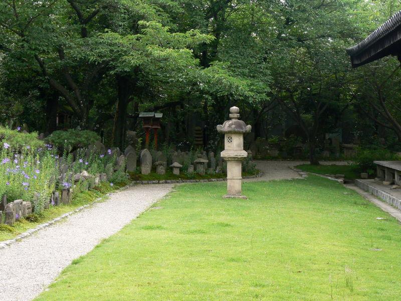Garden at Nara's Gango-ji Temple