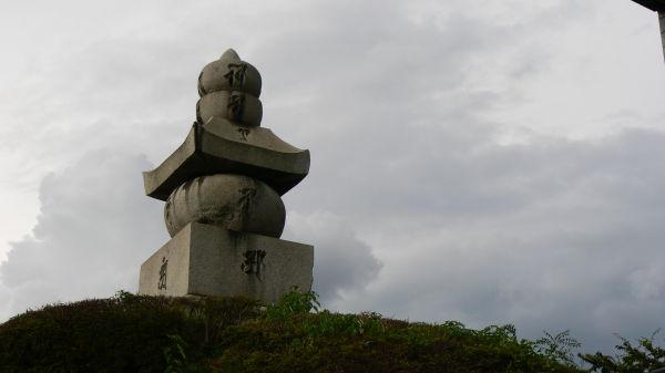 """Mimizuka: the """"ear mound"""""""
