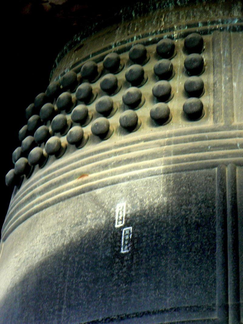 Bell at Toyokuni Shrine
