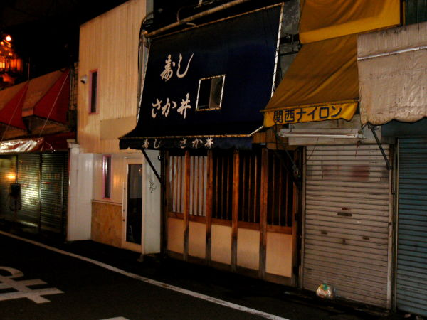 Closed for the night shops in Kyoto Nishiki Market