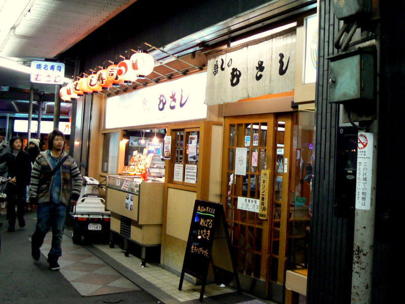 Sushi restaurant in downtown Kyoto Japan