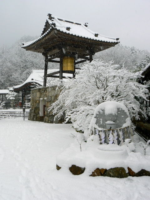 Japanese bell-tower in snow