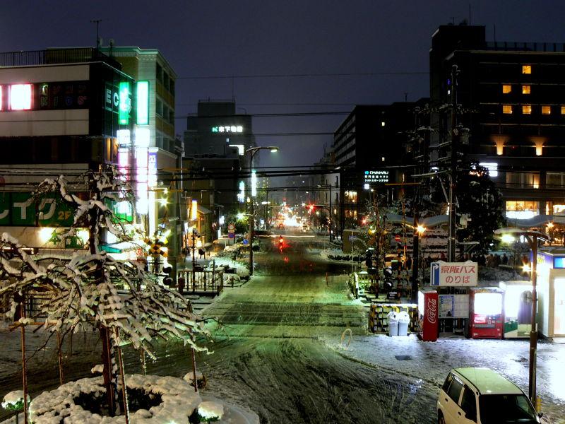 View from Yamashina Station
