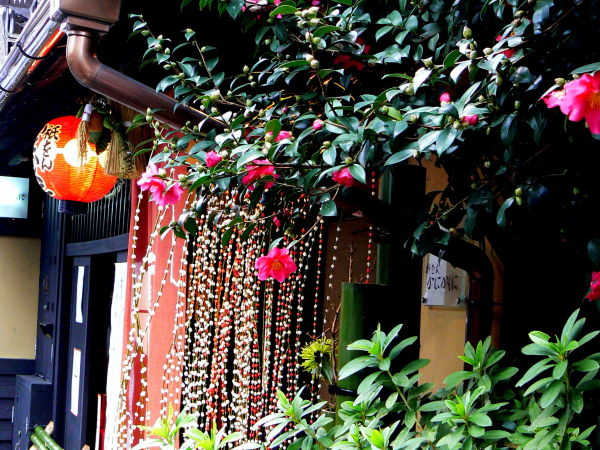 Decorated entrance to Japanese town house