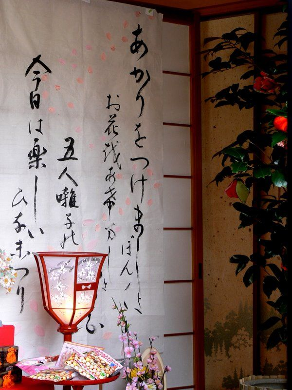 Japanese calligraphy scroll, lantern and camellias