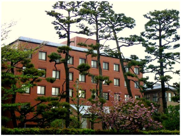 Doshisha University