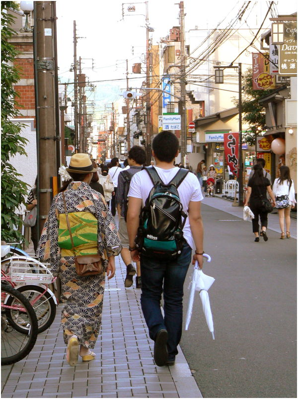 Japanese couple on street