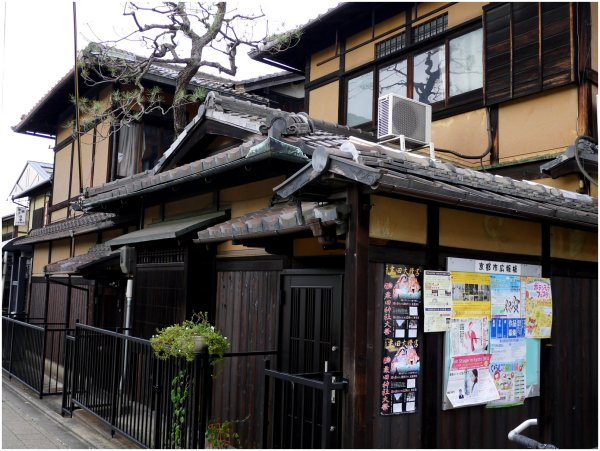 Old wooden house in Kyoto