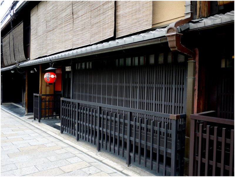 Traditional house in Gion, Kyoto