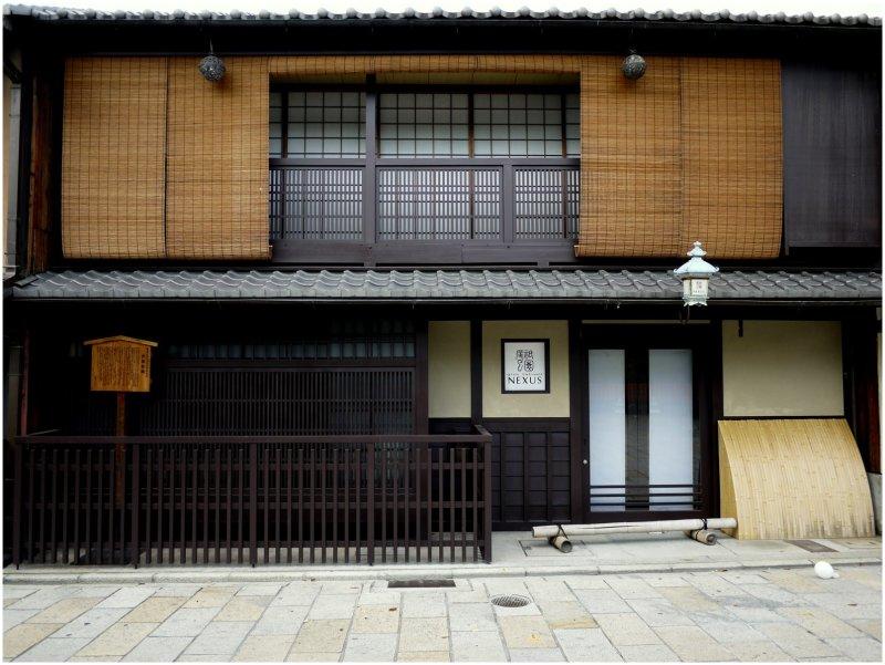 House in Gion, Kyoto