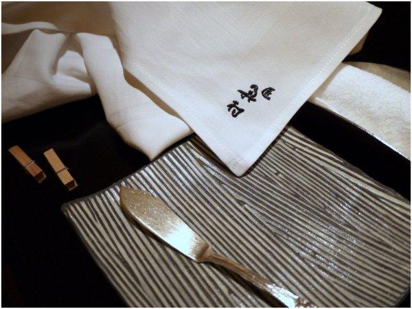 Monogrammed table napkins