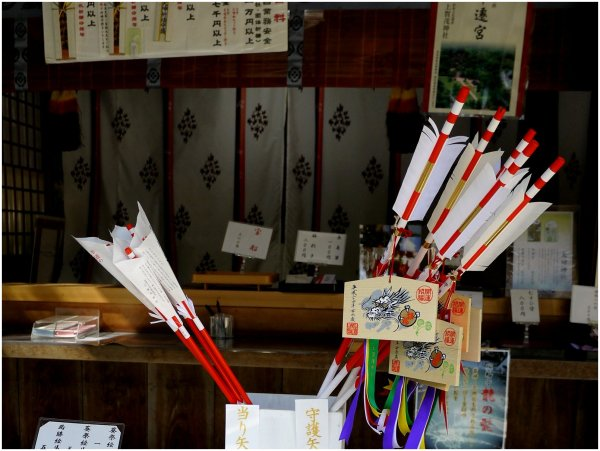 Lucky arrows at a Shinto Shrine in Japan
