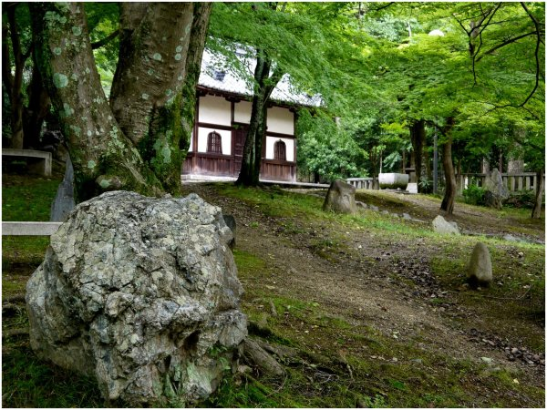 Large rock in a Japanese temple garden