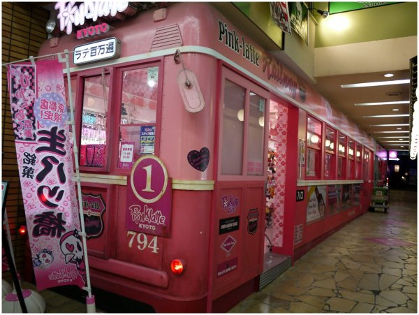 Store in a pink tram