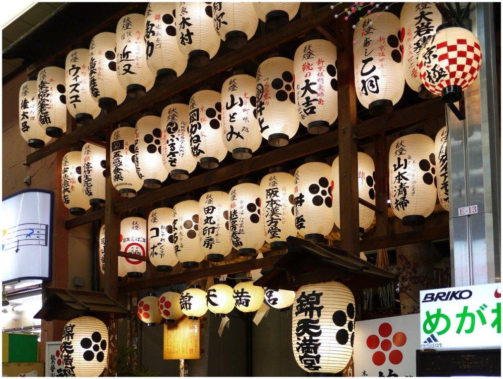 Lanterns in a shrine