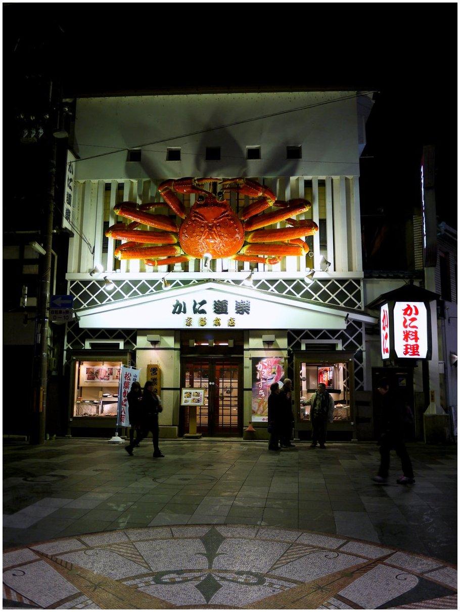 Japanese crab restaurant