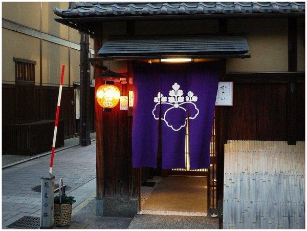 Purple curtain in Japanese doorway