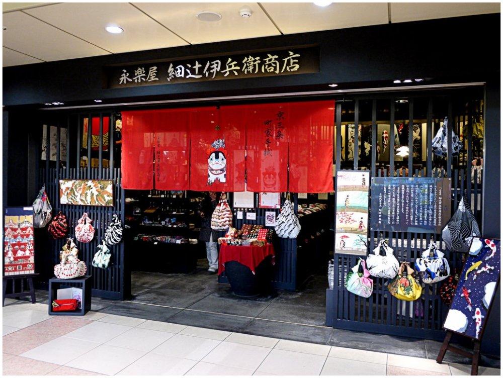 Furoshiki bag store at Kyoto Station