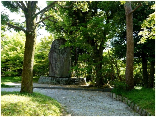 Inscribed stone surrounded by trees