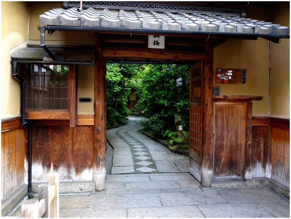 Traditional Japanese gate