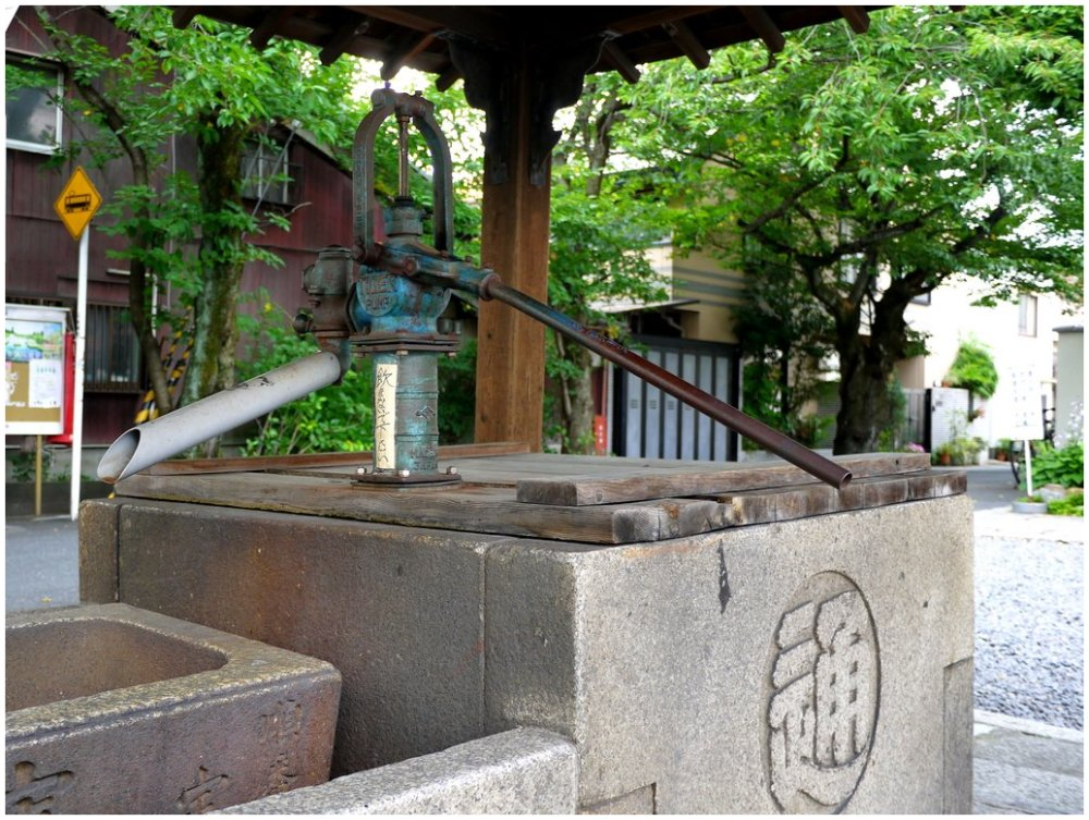 Japanese water pump