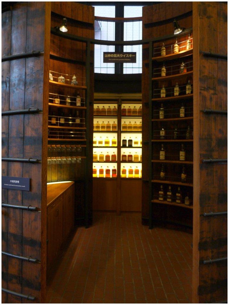 Whiskey library shelves