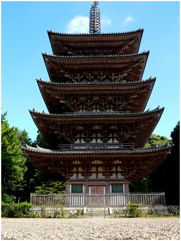 The oldest pagoda in Kyoto