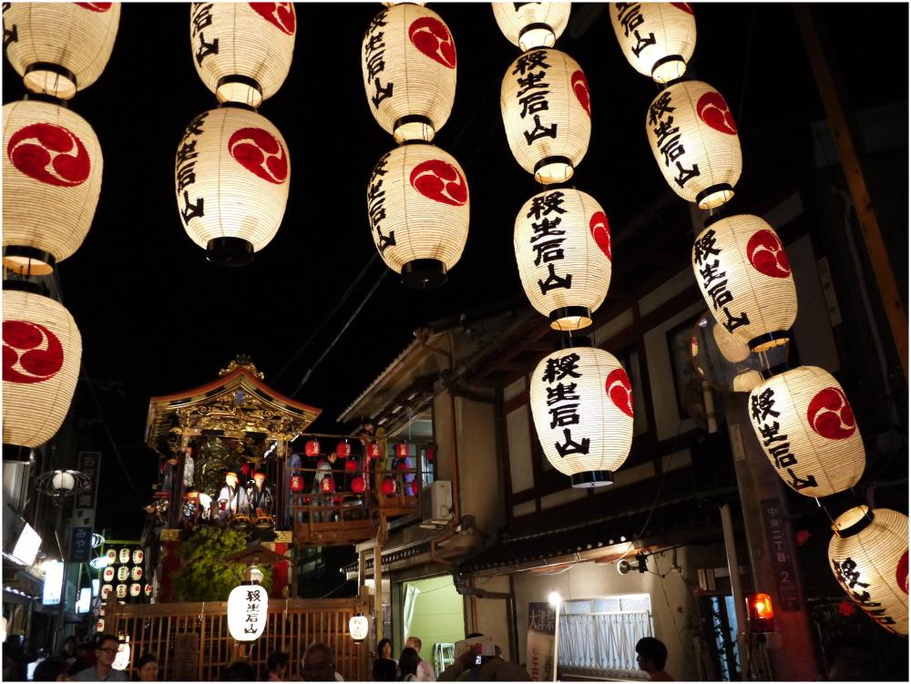 Japanese festival lanterns