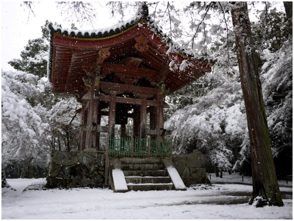 Japanese bell in snow