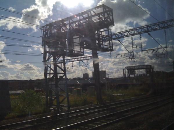Pon de Train