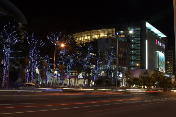 hanshin department store at night