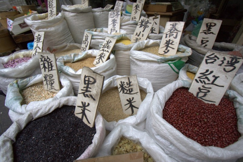 dried food market