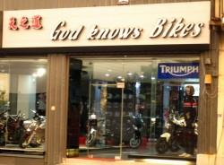 god knows bikes